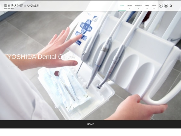 Screenshot of www.ydo.or.jp