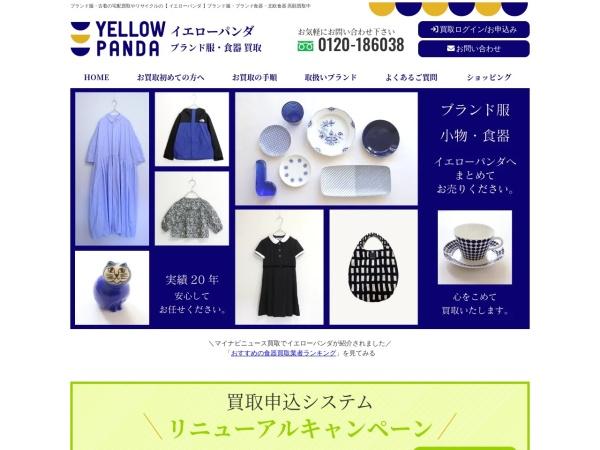 http://www.yellow-panda.com