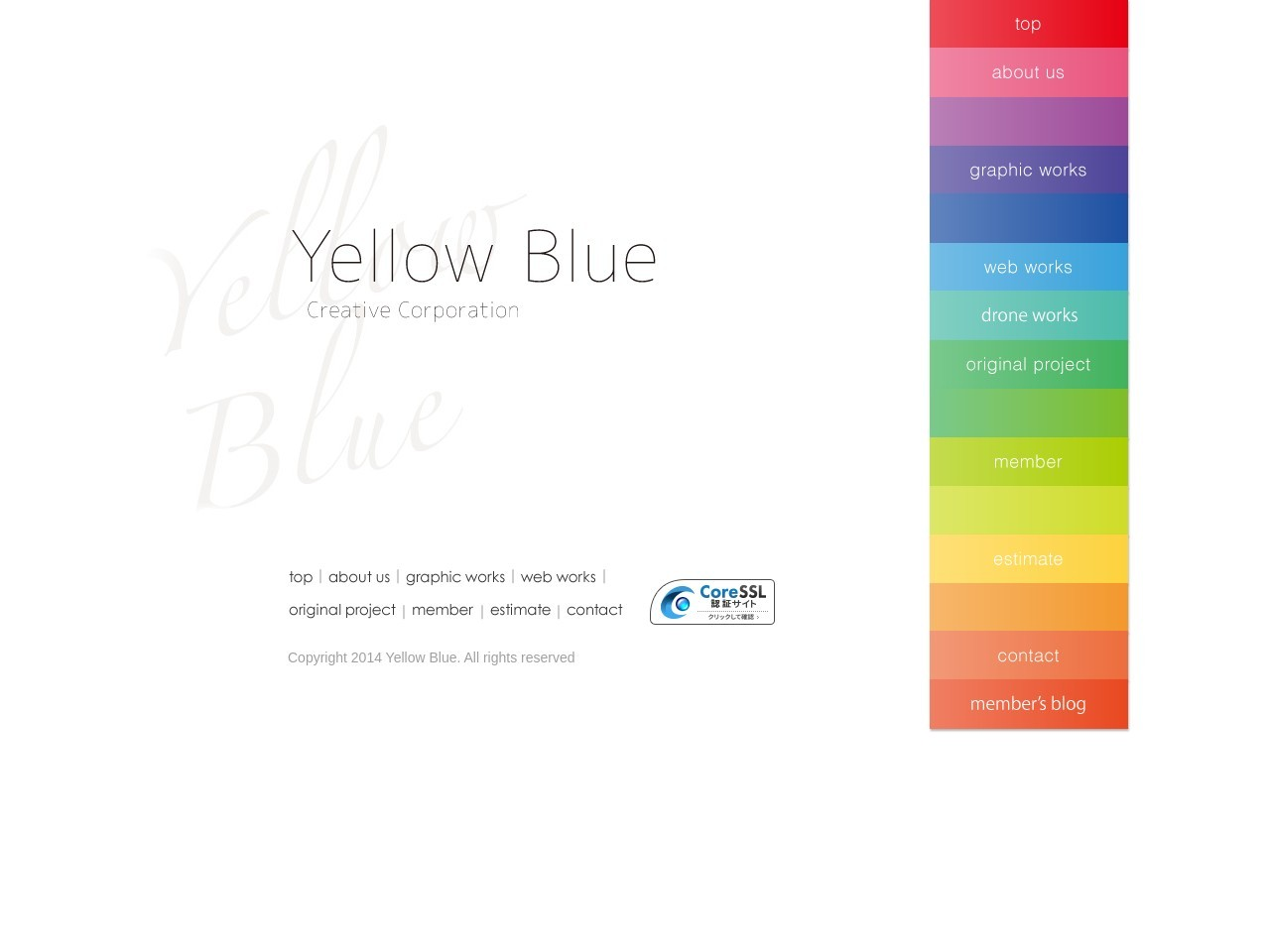 Yellow Blue|好奇心いっぱいのデザイン会社です。