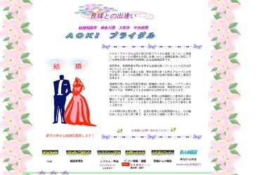 Screenshot of www.yk.rim.or.jp