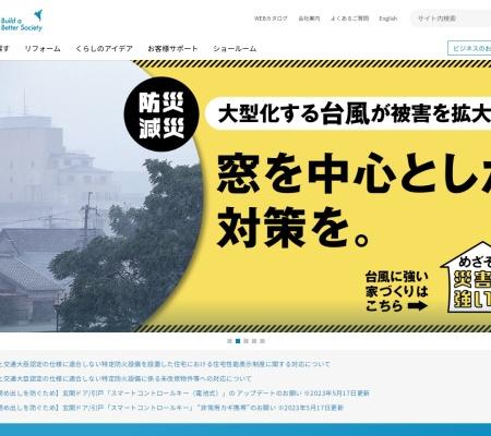 http://www.ykkap.co.jp/