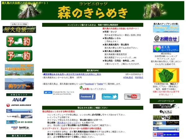 Screenshot of www.yksm-t.com