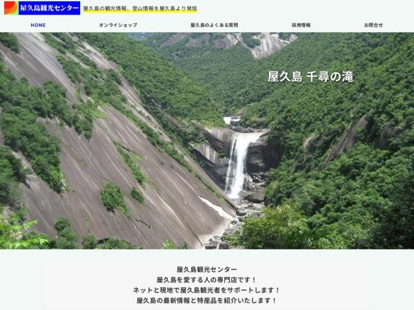 Screenshot of www.yksm.com