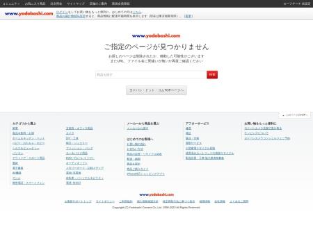 http://www.yodobashi.com/ec/feature/470001/