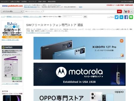 http://www.yodobashi.com/ec/promotion/feature/detail/1406272K1528P_1406272K1528C/