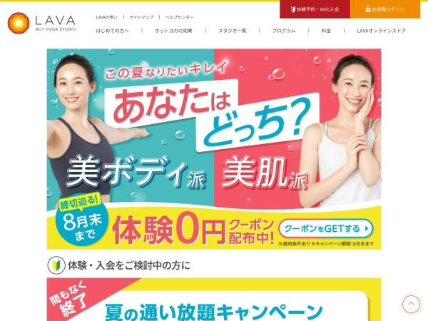 http://www.yoga-lava.com/?action_j03=true&sno=115