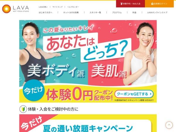 http://www.yoga-lava.com/?action_j03=true&sno=25