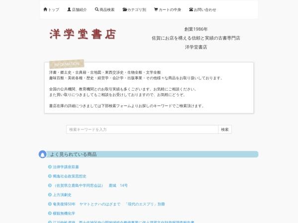 http://www.yogakudo.com/