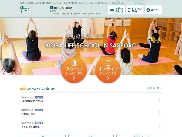 http://www.yogalife-school.jp/