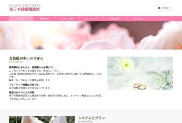 Screenshot of www.yoideai.com