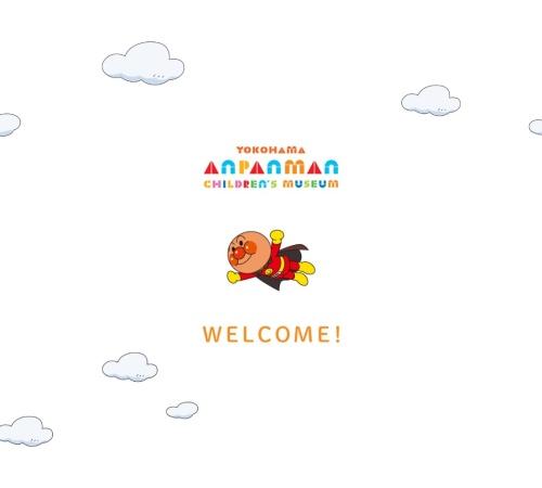 http://www.yokohama-anpanman.jp/main.html