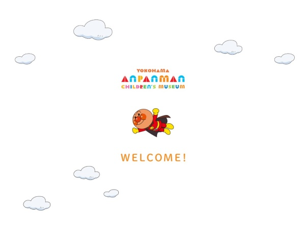Screenshot of www.yokohama-anpanman.jp