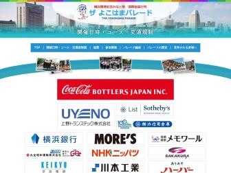 http://www.yokohama-cci.com/detail/index.html