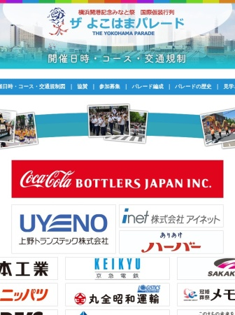 Screenshot of www.yokohama-cci.com