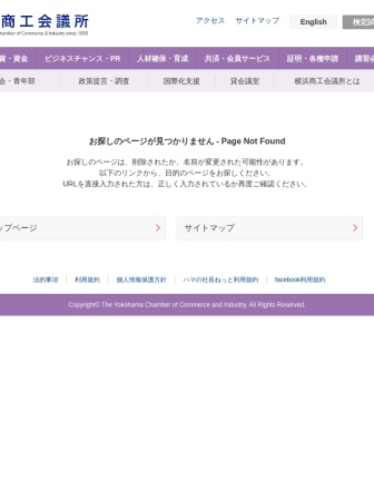 Screenshot of www.yokohama-cci.or.jp