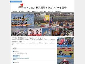 http://www.yokohama-dragon.com/index.html