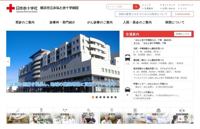 Screenshot of www.yokohama.jrc.or.jp