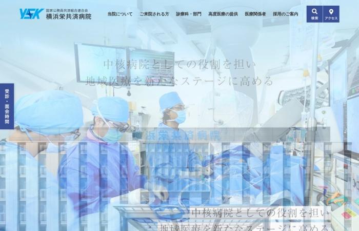 Screenshot of www.yokohamasakae.jp