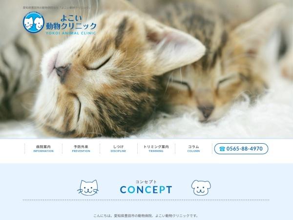 Screenshot of www.yokoi-ac.com