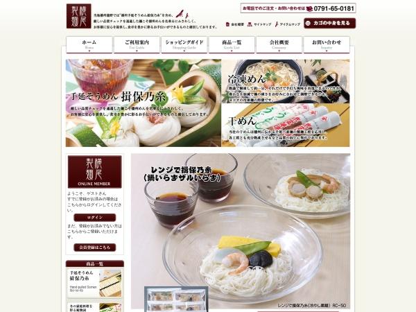 Screenshot of www.yokooseimen.co.jp