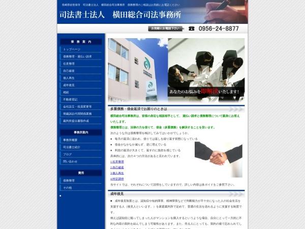 Screenshot of www.yokota-shiho.com