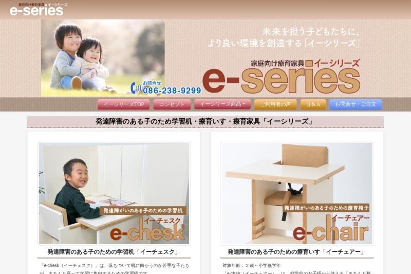 Screenshot of www.yokoyamakoubou.com