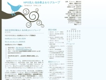 Screenshot of www.yomawari.net