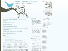 Screenshot of www.yomawari.net