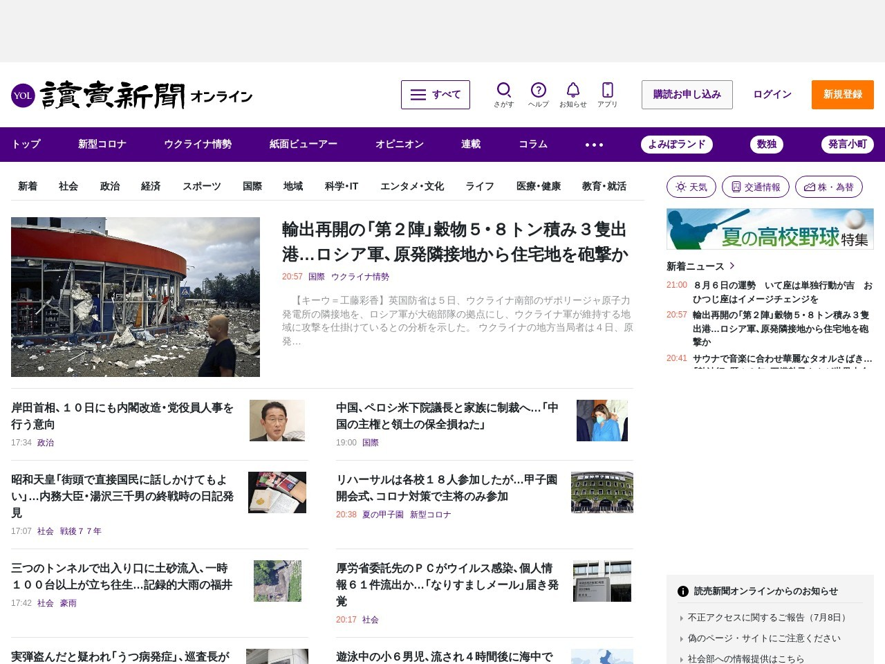 http://www.yomiuri.co.jp/homeguide/sumu/20130408-OYT8T00523.htm?cx_thumbnail=09&from=yolsp