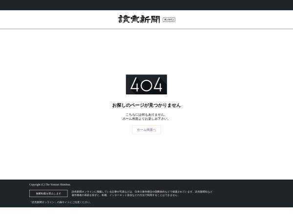 http://www.yomiuri.co.jp/e-japan/shiga/news/20130226-OYT8T01623.htm
