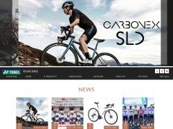 http://www.yonex.co.jp/roadbike/