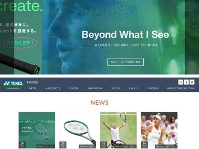 http://www.yonex.co.jp/tennis/