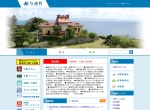 Screenshot of www.yoron.jp