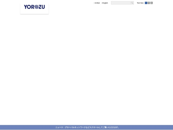 Screenshot of www.yorozu-corp.co.jp