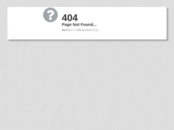 Screenshot of www.yoshida-hn.com
