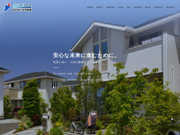 Screenshot of www.yoshida-setubi.co.jp