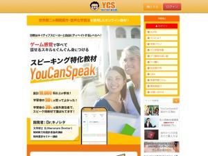 Screenshot of www.youcanspeak.net
