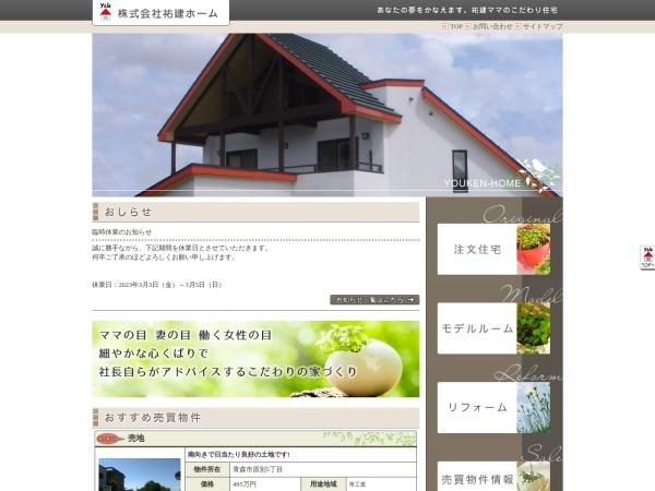 http://www.youken-home.jp/