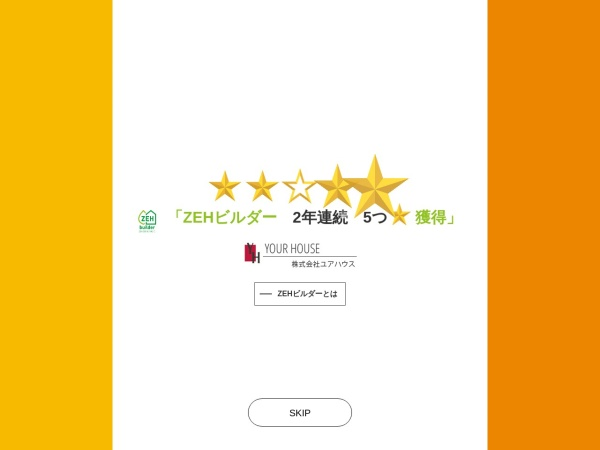 Screenshot of www.your-house21.jp