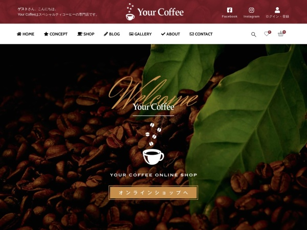 Screenshot of www.yourcoffee.jp