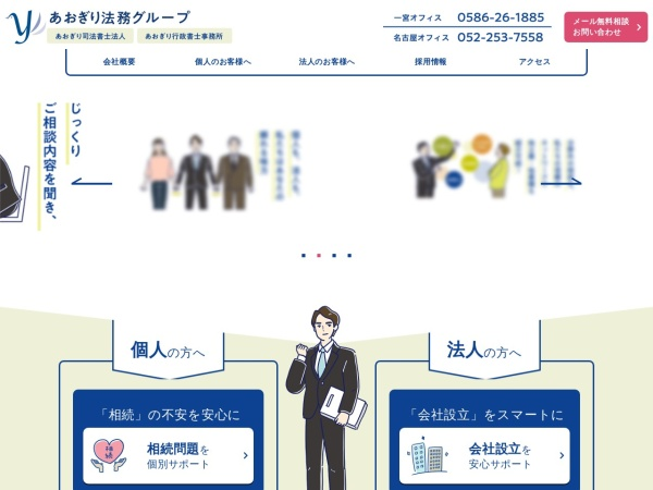 Screenshot of www.youroffice.jp
