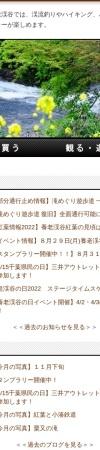 http://www.youroukeikoku.com/