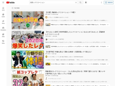 http://www.youtube.com/results?search_query=%E4%BB%8B%E8%AD%B7+%E3%83%AC%E3%82%AF%E3%83%AA%E3%82%A8%E3%83%BC%E3%82%B7%E3%83%A7%E3%83%B3&oq=%E4%BB%8B%E8%AD%B7&gs_l=youtube.3.8.0l10.4916.6068.0.12411.6.6.0.0.0.0.188.738.2j4.6.0...0.0...1ac.1j4.11.youtube.VE8gBLaYlOQ