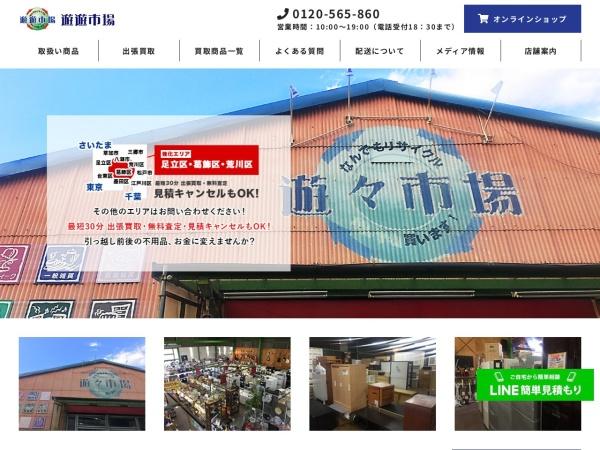 Screenshot of www.youyou-itiba.com