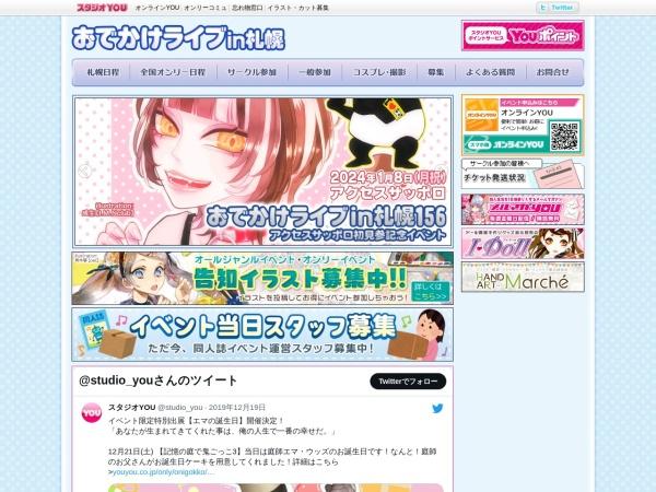 Screenshot of www.youyou.co.jp