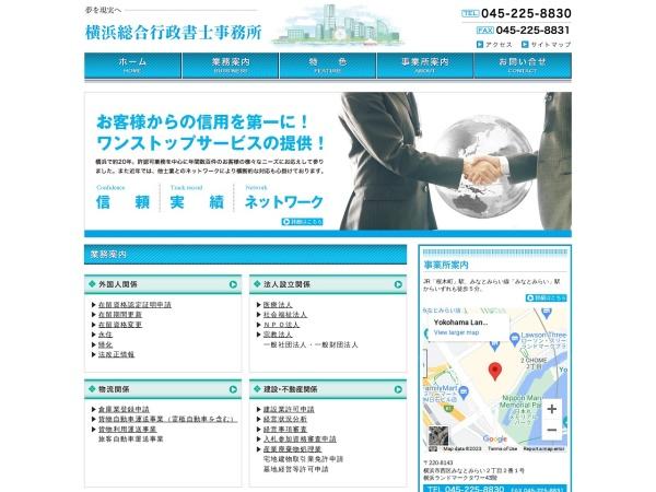 Screenshot of www.ysj.jp