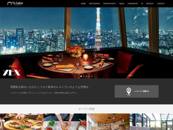 Screenshot of www.ystable.co.jp