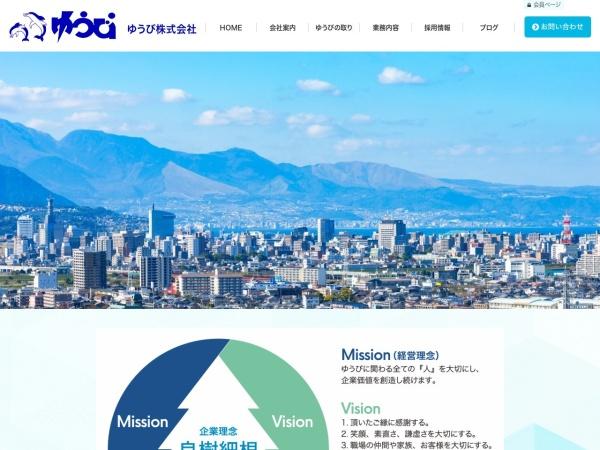 Screenshot of www.yubi.biz