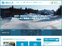 http://www.yudonosan.com/