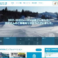 Screenshot of www.yudonosan.com